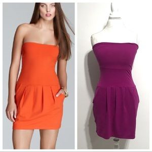 NWT Susana Monaco dress sz m medium